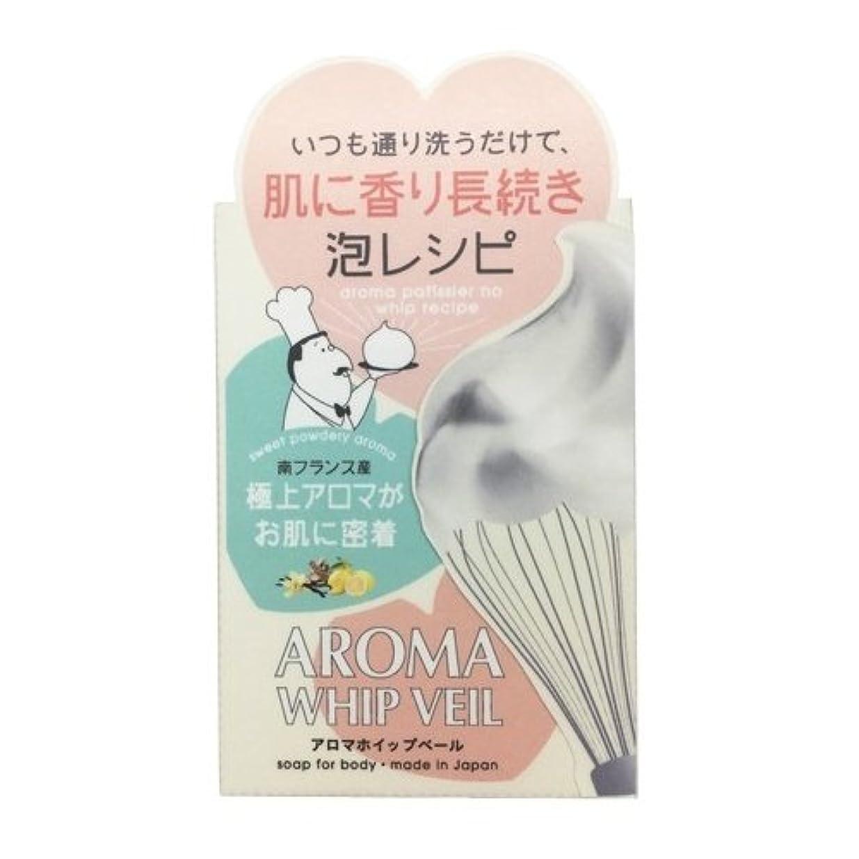 尊敬するキモいジャンクションペリカン石鹸 アロマホイップベール石鹸 100g