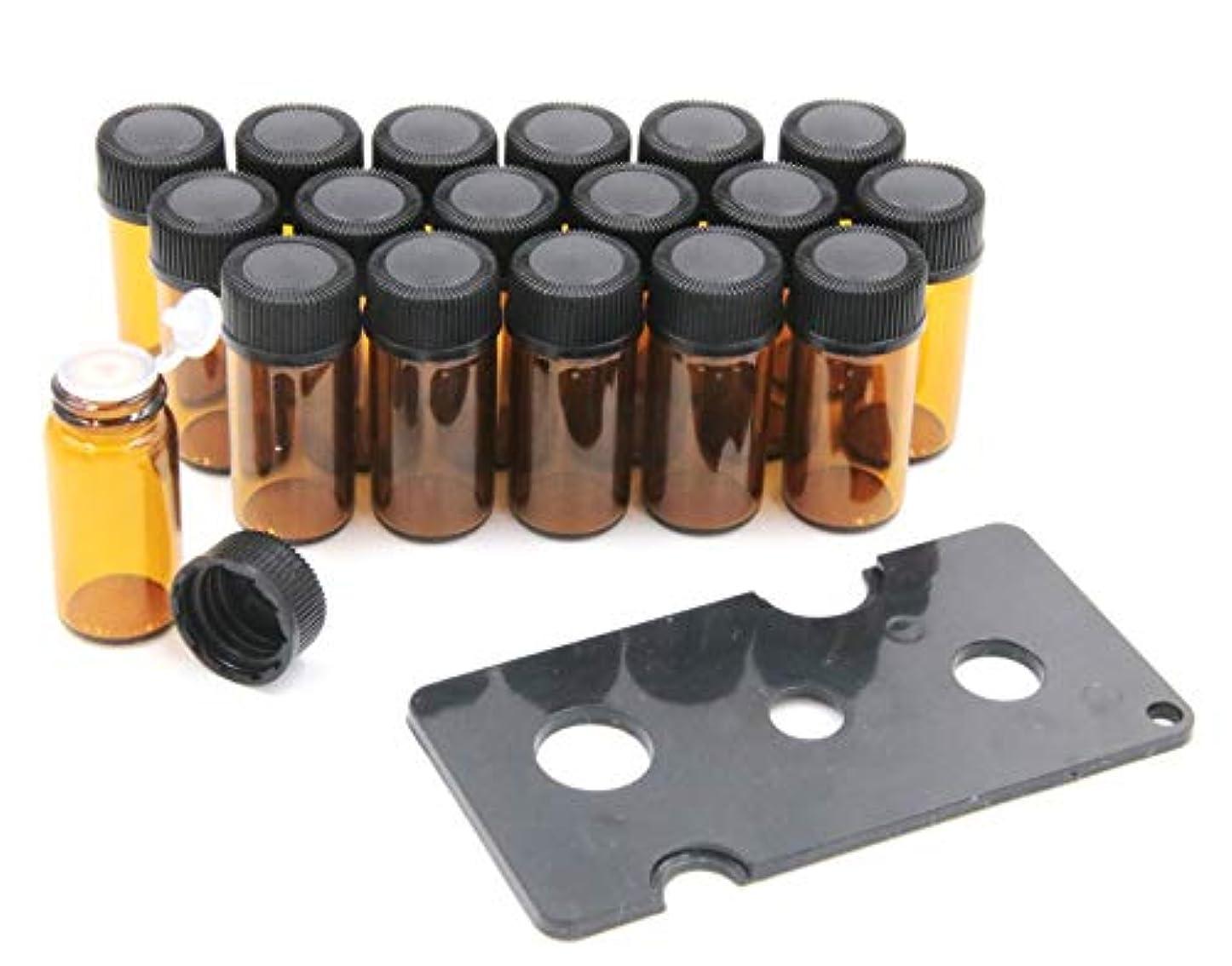 ダイエットビジョンサミュエルXPdesign アロマ 小分け遮光瓶 アロマオイル 遮光瓶 保存 容器 詰め替え 香水 ボトル 耐熱ガラス (3ml 18本セット)