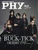 PHY【ファイ】VOL.15 音楽と人増刊 特集:BUCK-TICK