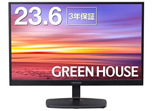 グリーンハウス(Green House) モニター 23.6インチ GH-ALCW24FSZ-BK B07FTMYJFC 1枚目