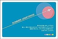 【30枚入り】 暑中見舞いはがき SS-19_30 暑中見舞い ハガキ 暑中はがき