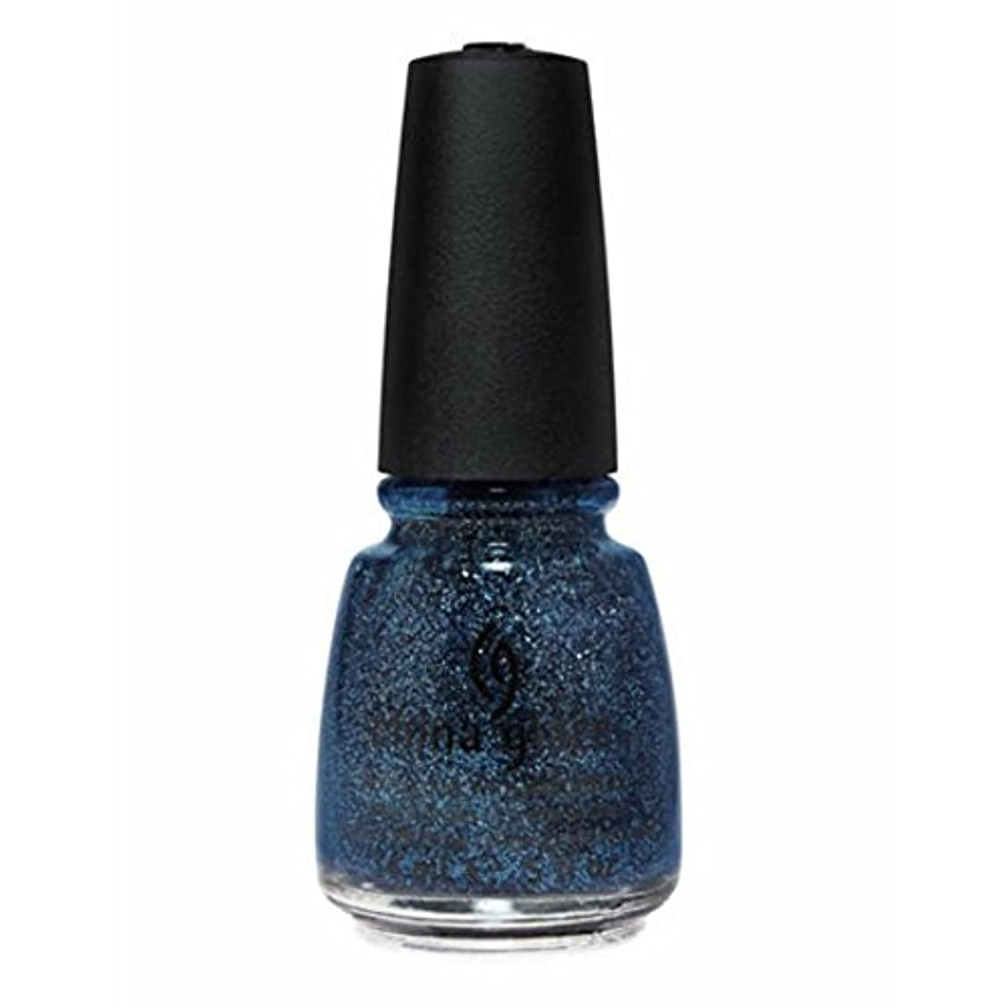 ぜいたく日食多用途CHINA GLAZE Nail Lacquer with Nail Hardner 2 - Dorothy Who? (並行輸入品)