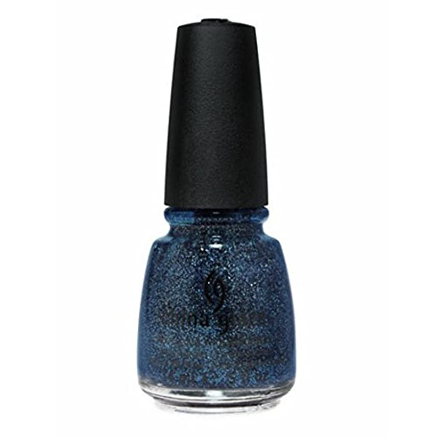 習熟度群集降伏CHINA GLAZE Nail Lacquer with Nail Hardner 2 - Dorothy Who? (並行輸入品)