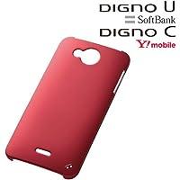レイ・アウト DIGNO U / Y!mobile 404KC ケース マットハードケース レッド RT-KDUC4/R