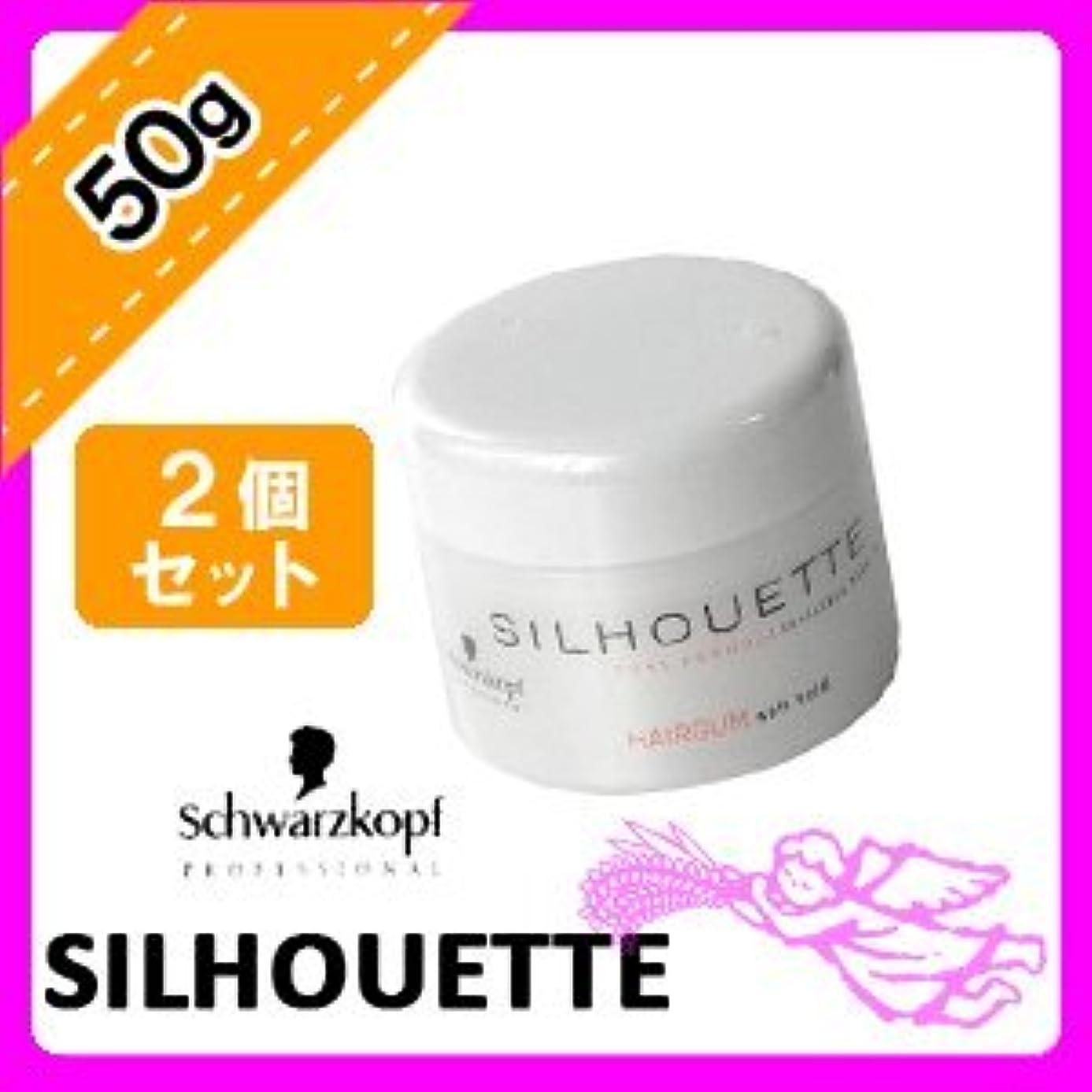 最大空虚バケツシュワルツコフ シルエット ハードワックス 50g ×2個セット Schwarzkopf SILHOUTTE
