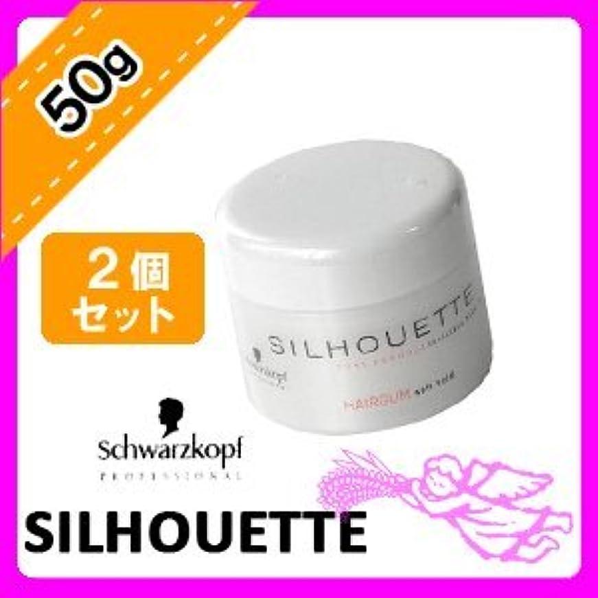 登場過度にシェフシュワルツコフ シルエット ハードワックス 50g ×2個セット Schwarzkopf SILHOUTTE