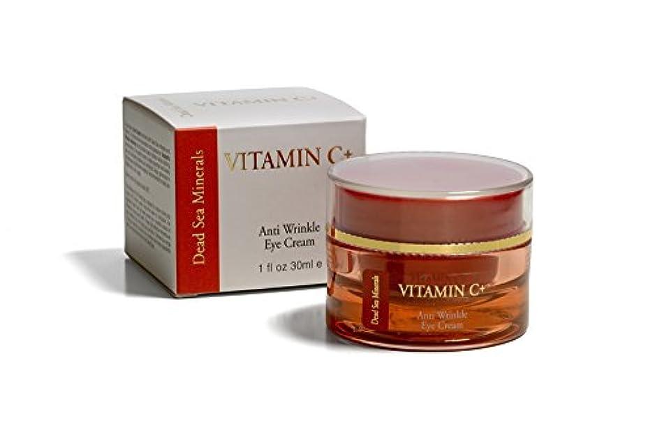 流体遅れ障害者Dead Sea Minerals Vitamin C+ Anti Wrinkle Night Cream 1 oz