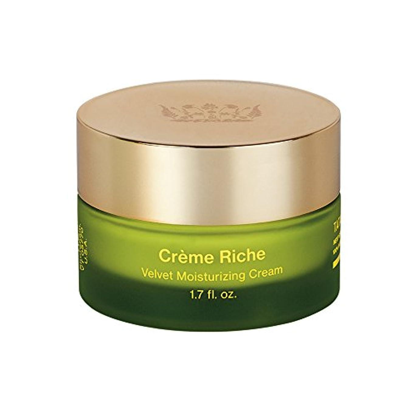 番目ブランド名一般Tata Harper Creme Riche Velvet Moisturizing Cream 1.7oz