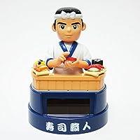 ソーラー 寿司職人