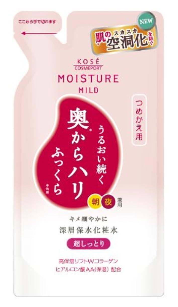 マウスピース汚れるそれに応じてモイスチュアマイルド ローションM (超しっとり 化粧水) つめかえ 180mL