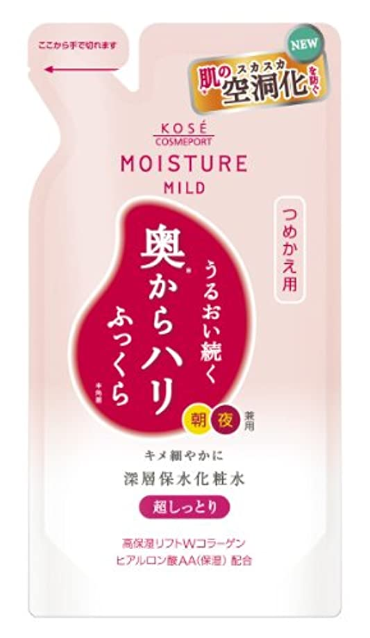 アンケート腹痛精緻化モイスチュアマイルド ローションM (超しっとり 化粧水) つめかえ 180mL