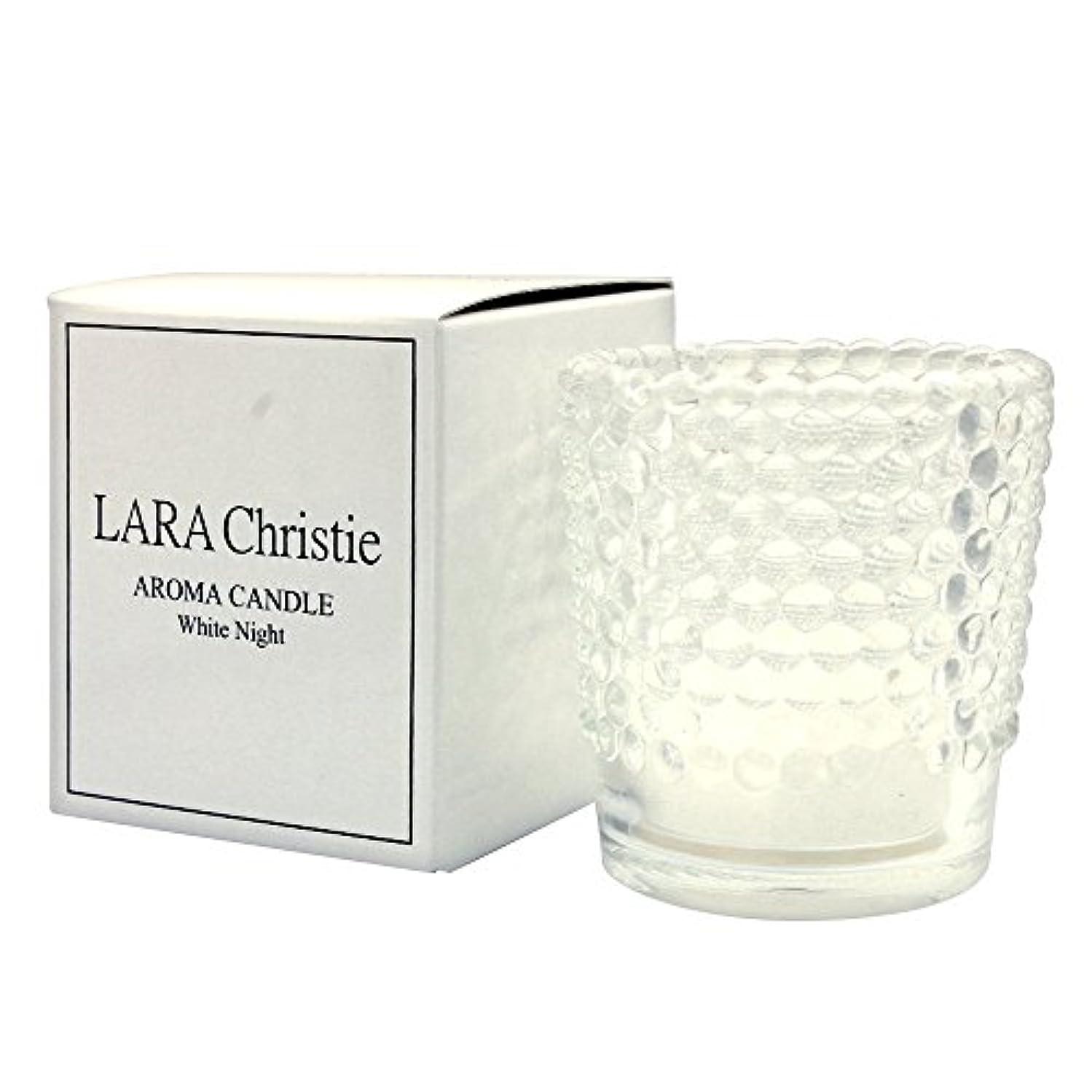 鉱石弁護士流用する[ララクリスティー] LARA Christie ホワイトナイト アロマキャンドル [ WHITE Label ] a0011-w