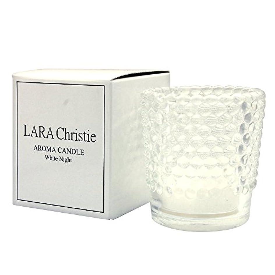 文字耐える疼痛[ララクリスティー] LARA Christie ホワイトナイト アロマキャンドル [ WHITE Label ] a0011-w
