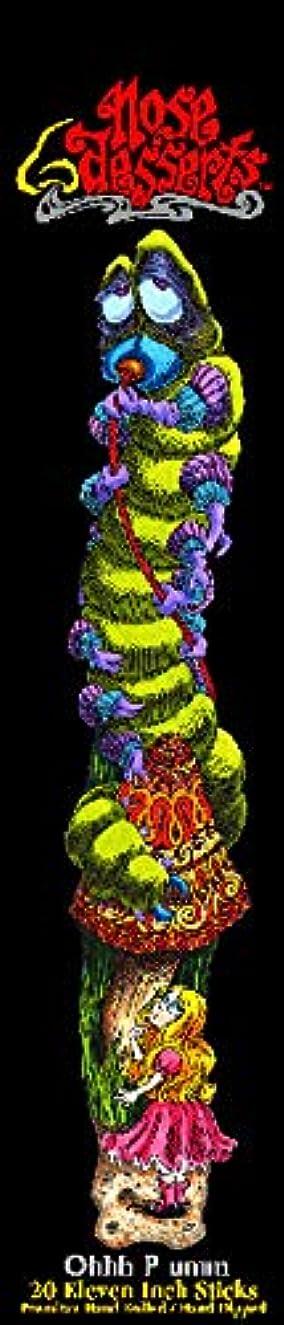 結婚式スリーブ延ばすNose Desserts 1パック オピウムタイプ フレグランス香り ブランドスティック香 11インチスティック20本 カラーパッケージ