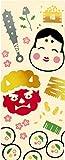 kenema 手ぬぐい 節分/福豆まき 36×90cm 注染手拭い 50074