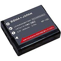 【ロワジャパンPSEマーク付】 CASIO カシオ Exilim EX-ZR200 EX-ZR300 EX-ZR400 EX-ZR700 EX-ZR800 の NP-130 互換 バッテリー
