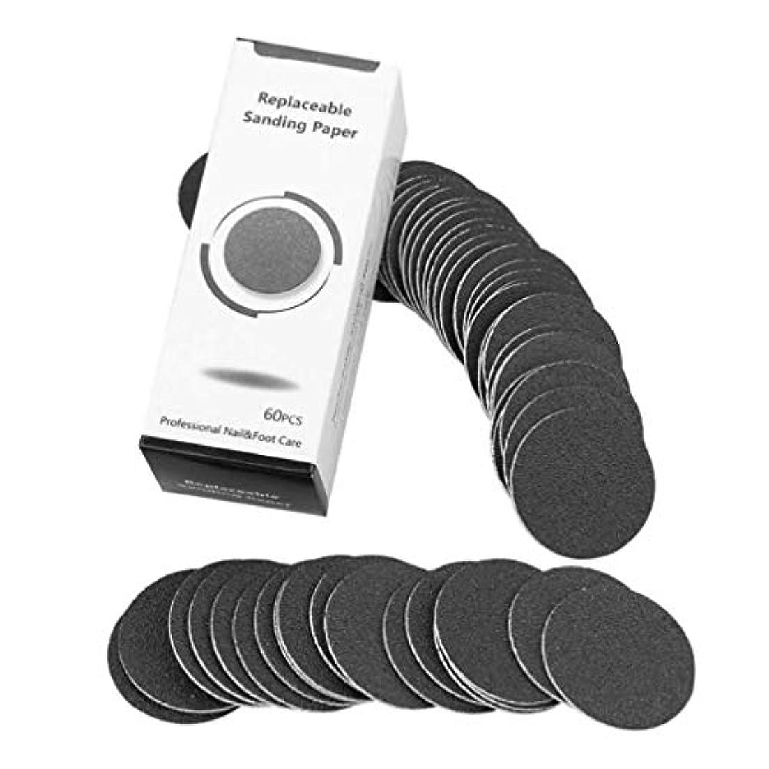 役に立たないサイトライン納税者エレクトリックフットカルスリムーバー1ボックス(60個)の交換用サンドペーパーディスク