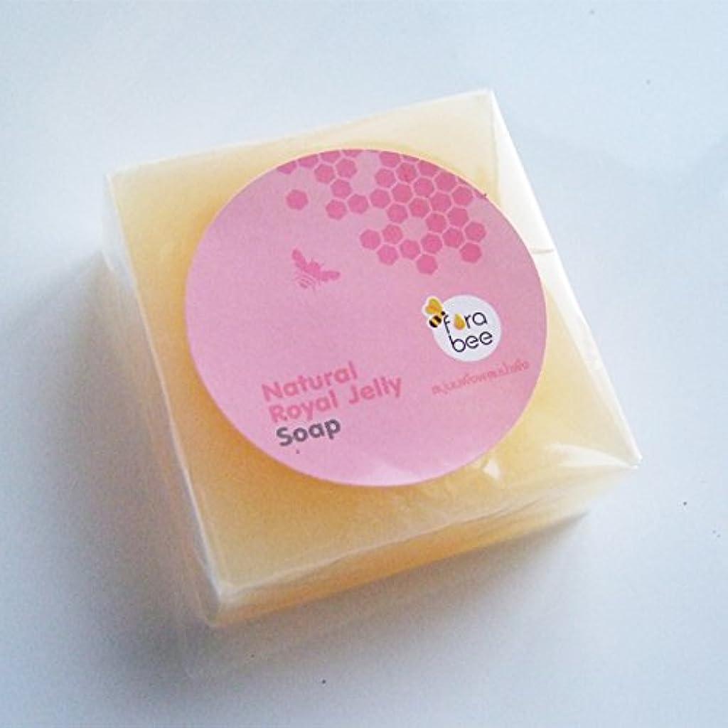 パラメータ金銭的命題天然ローヤルゼリー石鹸 2個(蜂蜜配合、木箱入り)