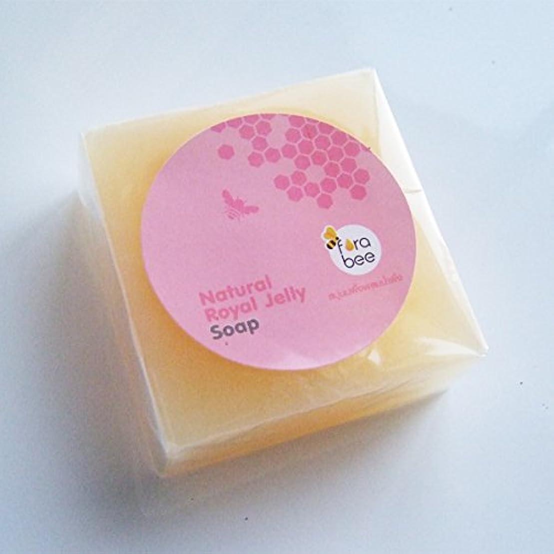 ディスパッチ履歴書黙天然ローヤルゼリー石鹸 2個(蜂蜜配合、木箱入り)