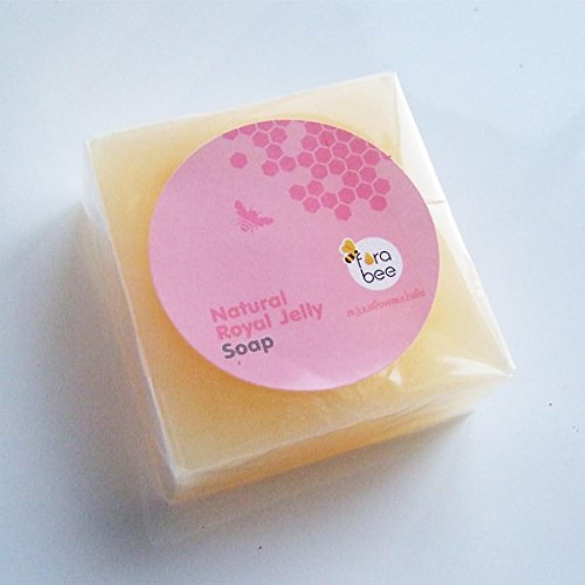 息を切らして残りボア天然ローヤルゼリー石鹸 2個(蜂蜜配合、木箱入り)