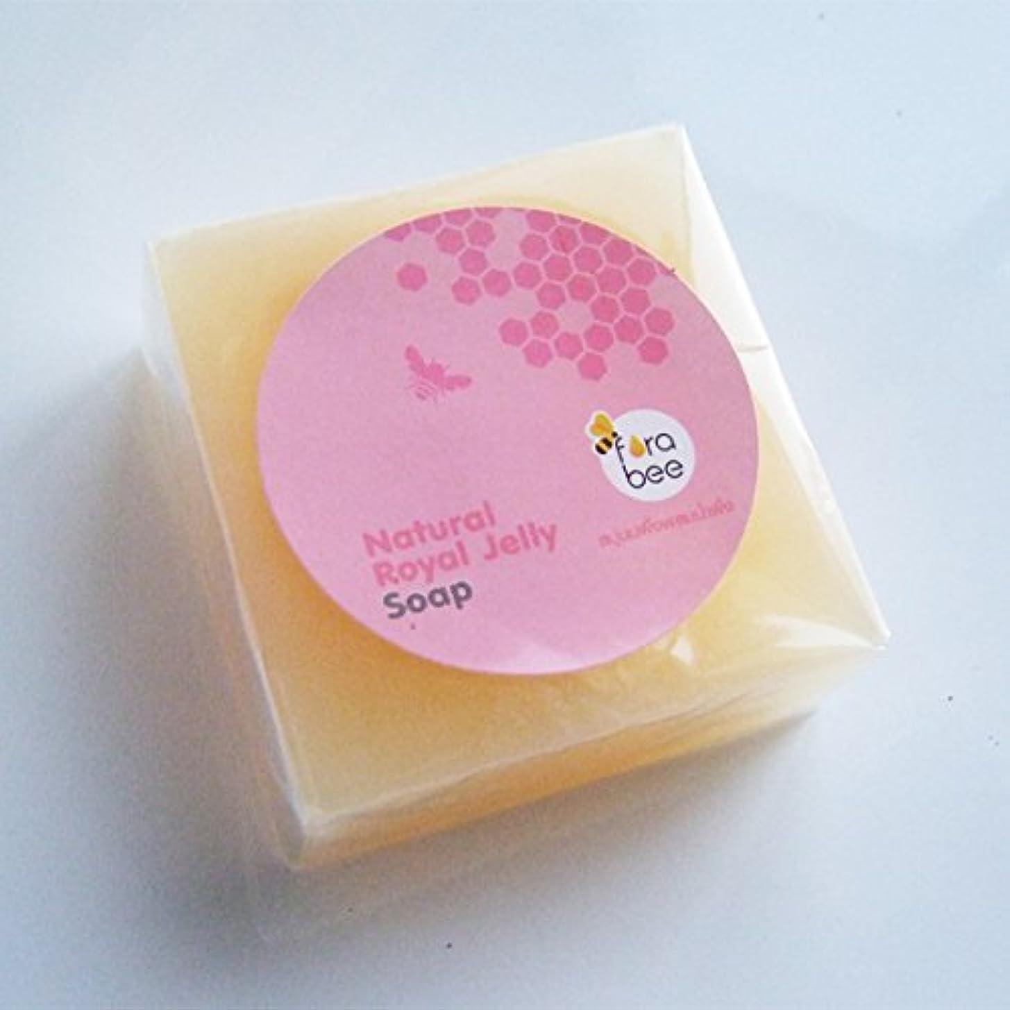 ライター買う粘性の天然ローヤルゼリー石鹸 2個(蜂蜜配合、木箱入り)