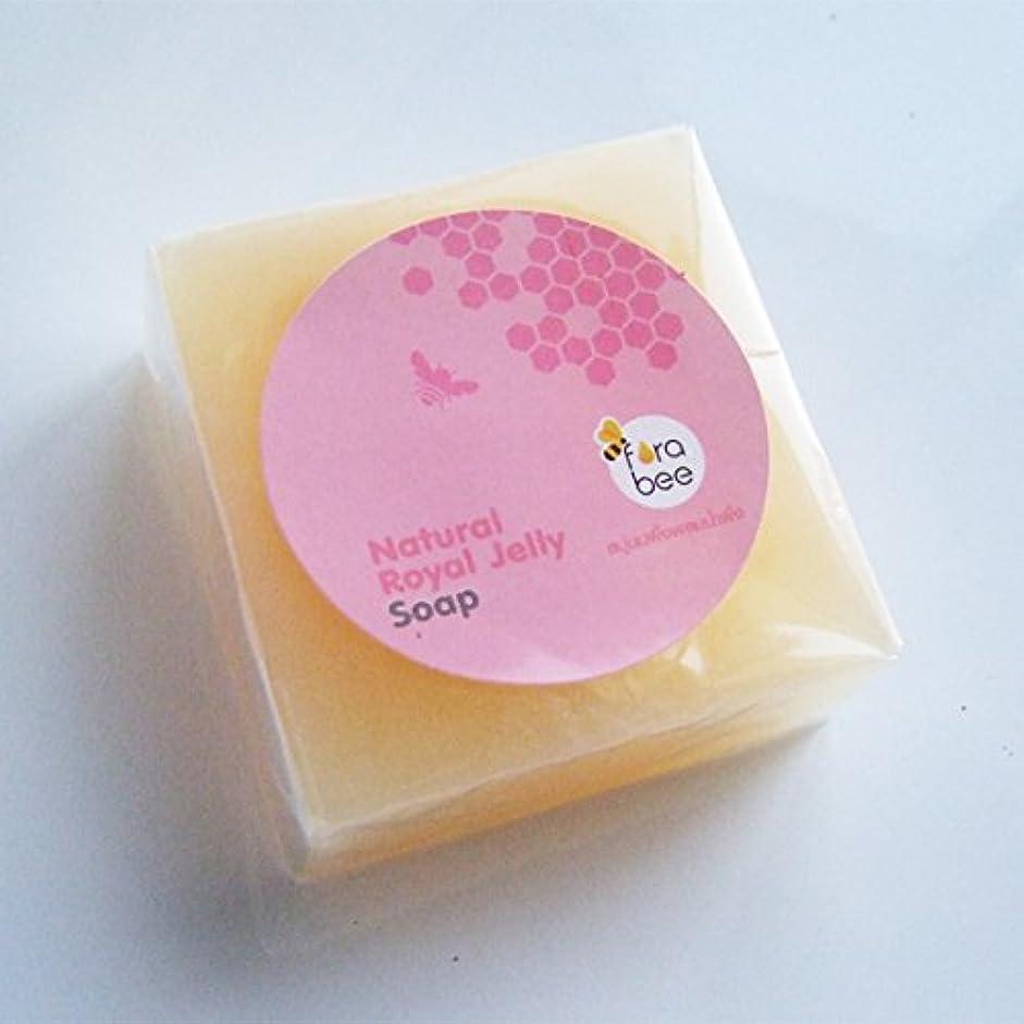 隣接起業家クリーナー天然ローヤルゼリー石鹸 2個(蜂蜜配合、木箱入り)
