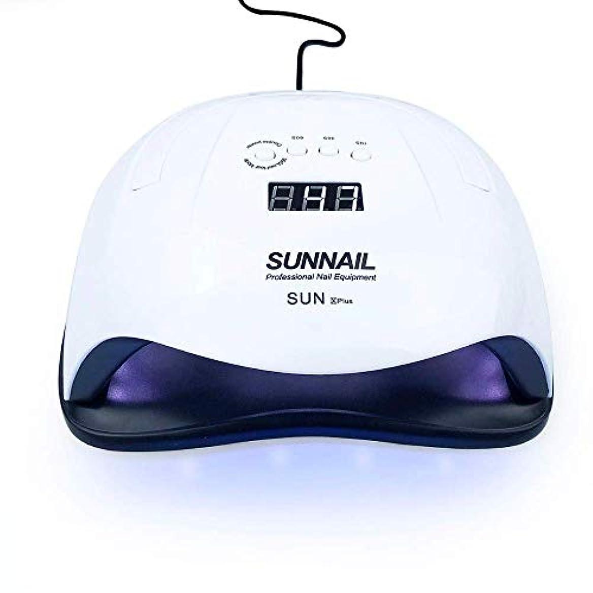 割り当てます管理する鷲ネイルドライヤーSun X Plus 80W 42pcsハイブリッドLEDランプネイルドライヤーネイルAジェルポリッシュネイルケアジェルネイルUV LEDライト10/30/60/99秒タイマー用rtランプ