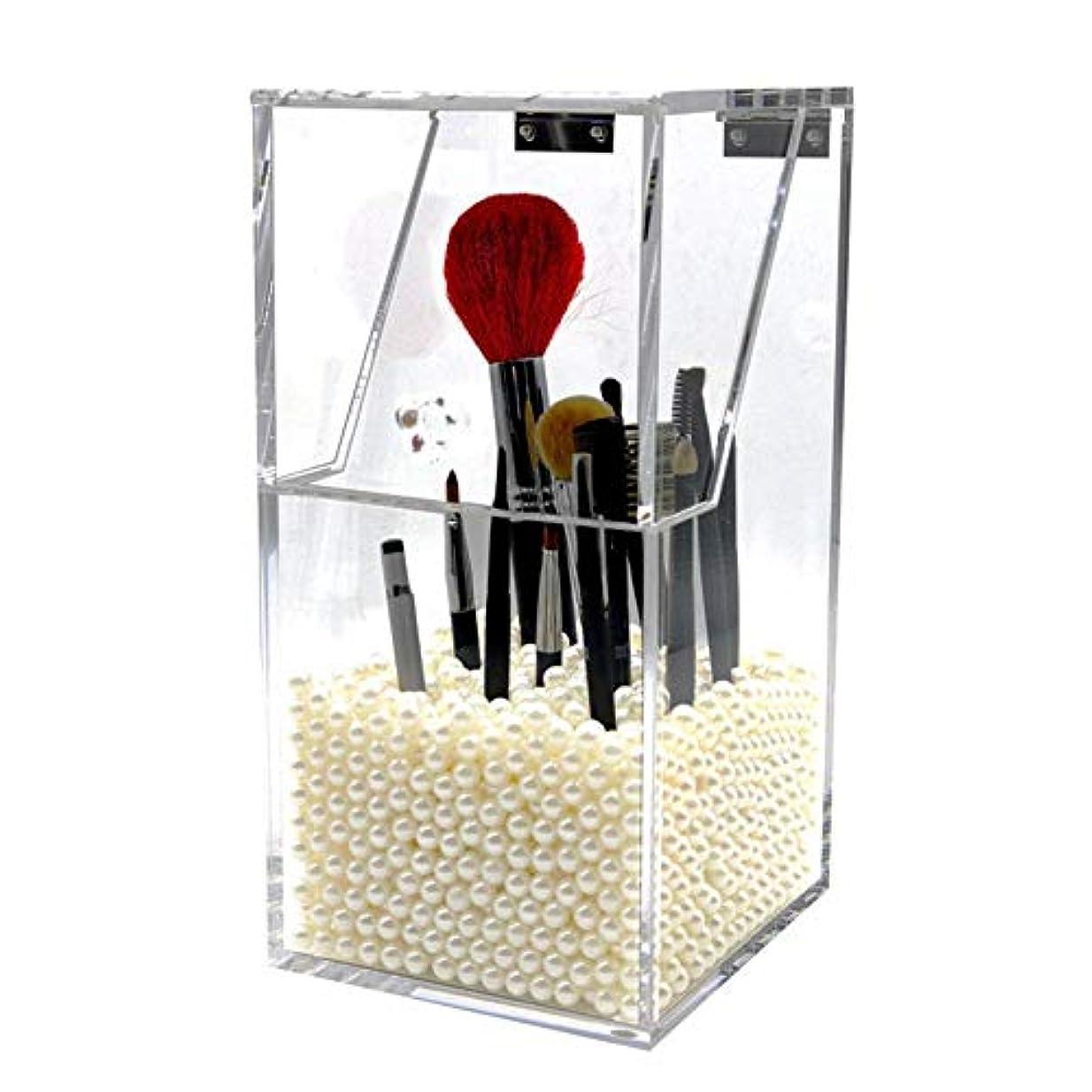 オン乗算市民権ITTE アクリル 透明な化粧箱真珠収納ボックス ブラシペンシル 口紅ポリッシュ防塵の化粧道具組織者 (ホワイト)