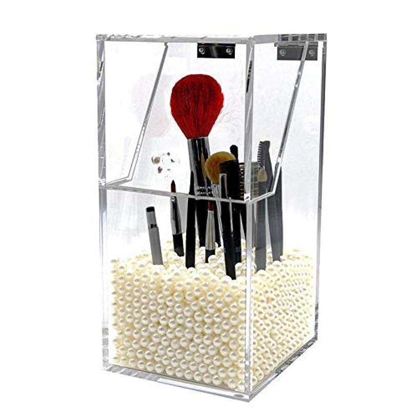 大きいリーク不潔ITTE アクリル 透明な化粧箱真珠収納ボックス ブラシペンシル 口紅ポリッシュ防塵の化粧道具組織者 (ホワイト)