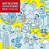 リップスライム RIP SLYME GOOD TIMES DVD 初回限定盤
