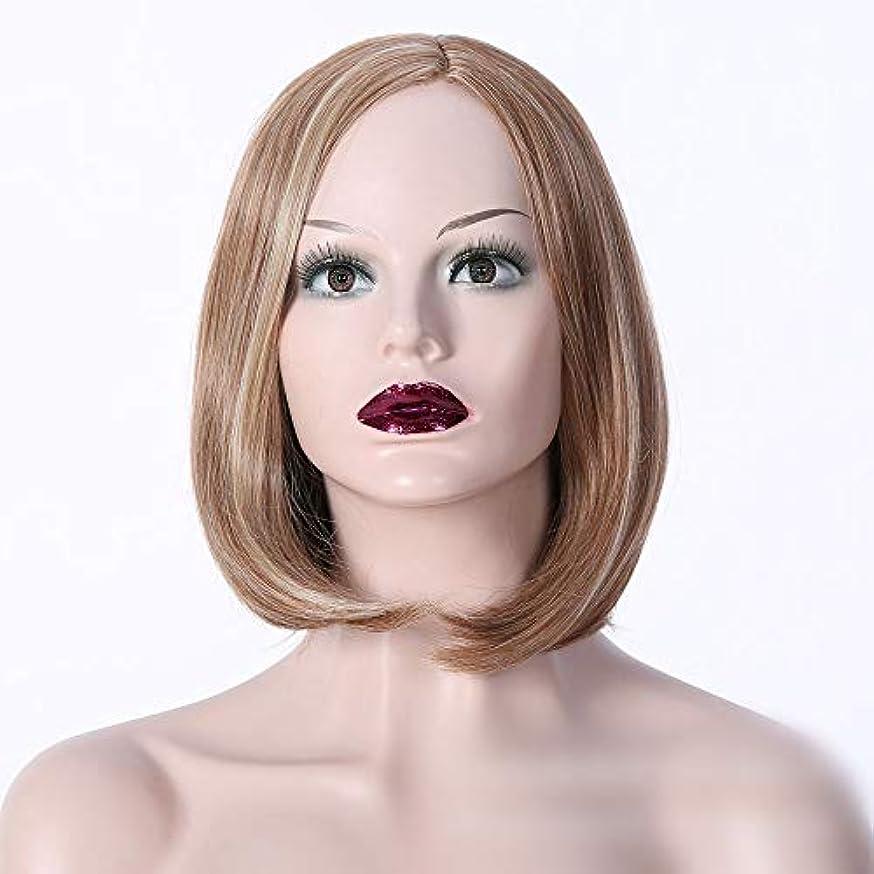 神経衰弱ブレース数学的なWASAIO レディースショートカーリーウィッグブロンドショート細いウェーブのかかった髪かつら耐熱性 (色 : Photo color)
