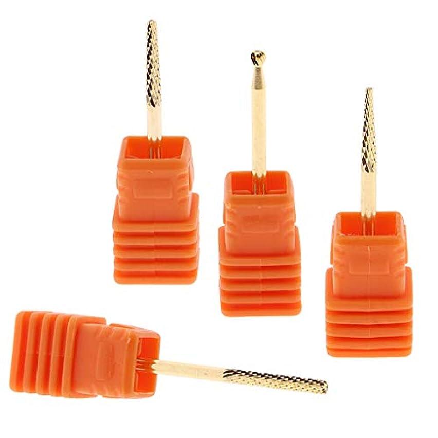 仕立て屋満足させる逃れる全4本 ネイルアート 電動ネイルドリルビット ネイル研削ヘッド