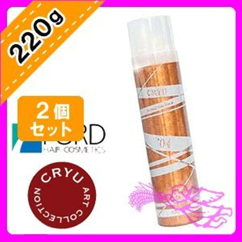 酸素酸素非効率的なフォード クリュ ノーマルワックス フォーム 04 / 220g ×2個 セット FORD CRYU