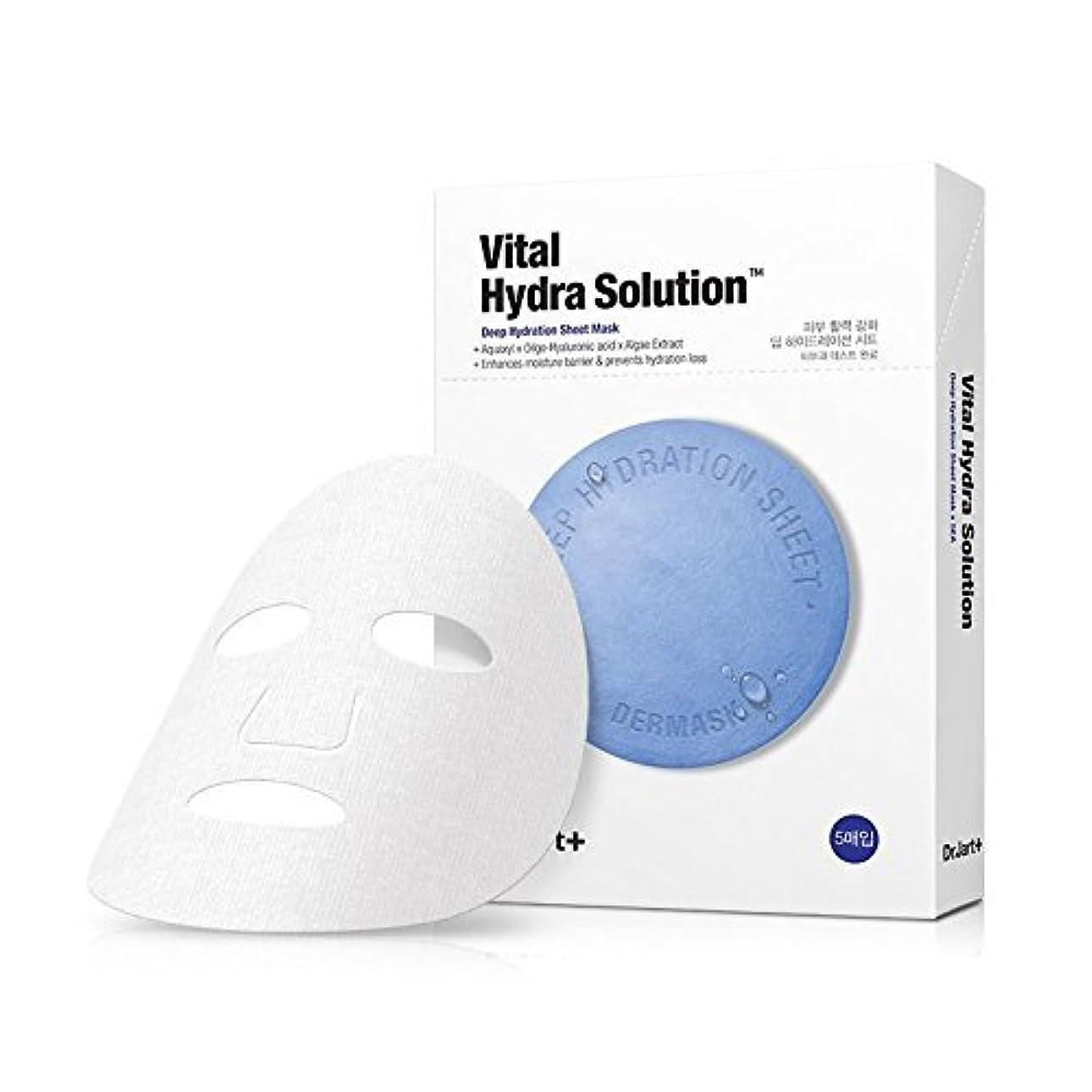 陽気な火山学者ブースドクタージャルト バイタルヒドラソリューション?ディップハイドレイションマスクシート 25g*5枚セット / Dr.Jart+ Vital Hydra Solution Deep Hydration Mask Sheet...
