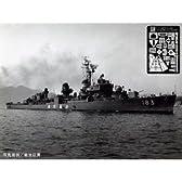 ピットロード 1/700 SPJ01 海上自衛隊護衛艦 DD-183 ありあけ(初代)(エッチングパーツ付属)<1/700スカイウェーブシリーズ>