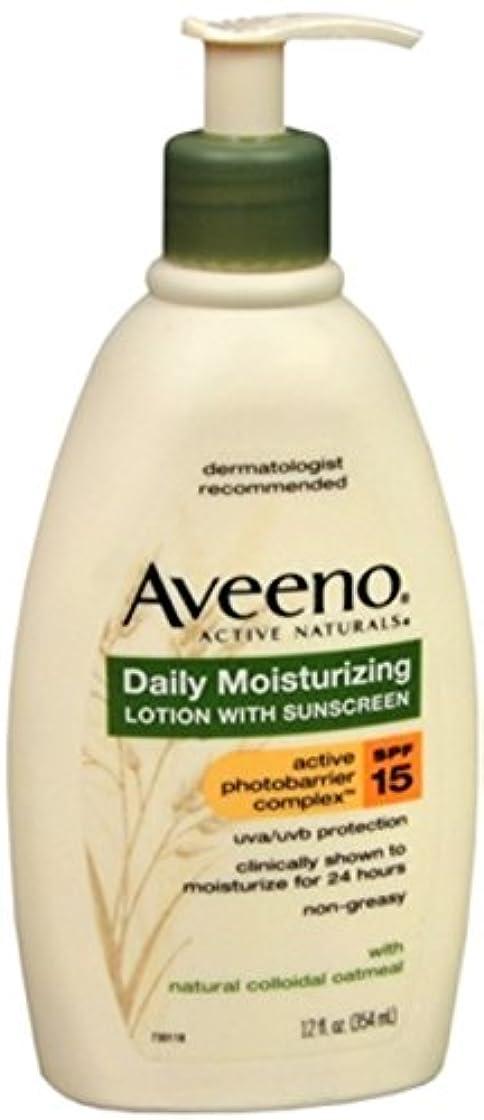 挽くレンズ安全性Aveeno Active Naturals