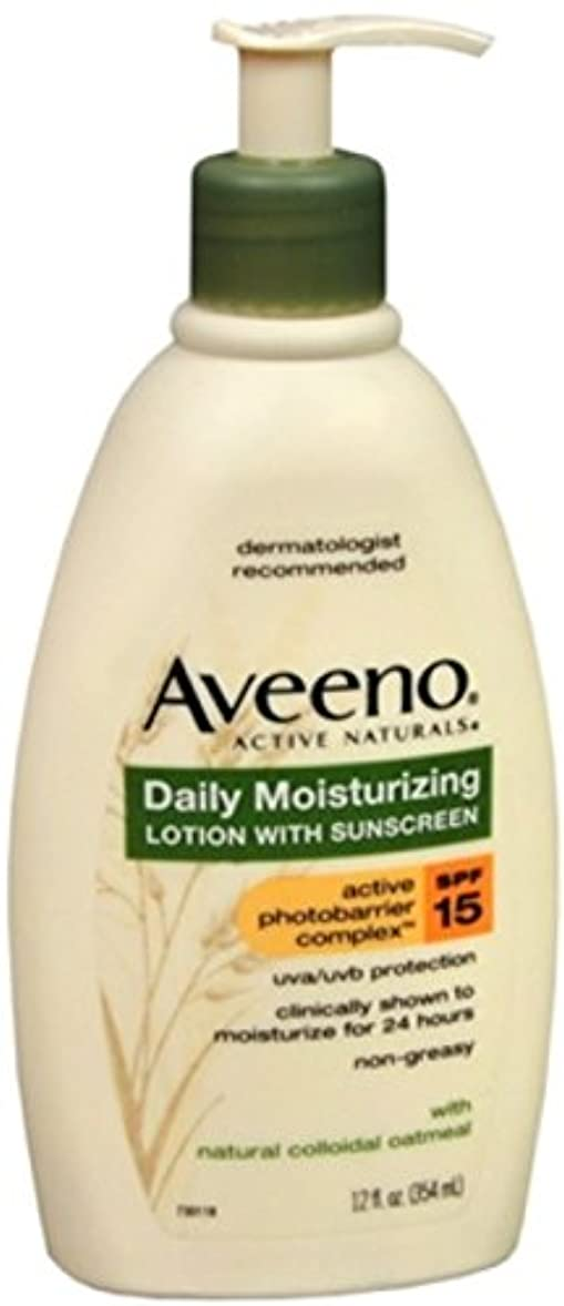 交渉する櫛今日Aveeno Active Naturals