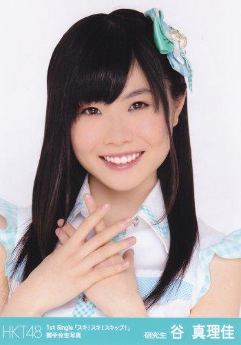 HKT48 公式生写真 スキ! スキ! スキップ! 会場限定 【谷真理佳】