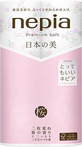 ネピア プレミアムソフト トイレットロール 日本の美 桜 12ロール ダブル (2枚重ね25m巻) 桜の香り × 8個入