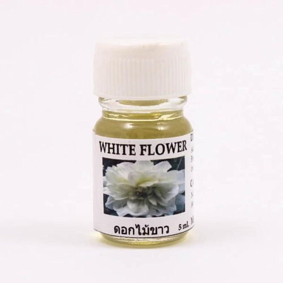 不運取る光沢のある6X White Flower Fragrance Essential Oil 5ML. (cc) Diffuser Burner Therapy