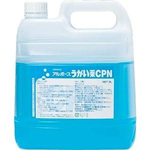 アルボース うがい薬CPN 3L [指定医薬部外品]