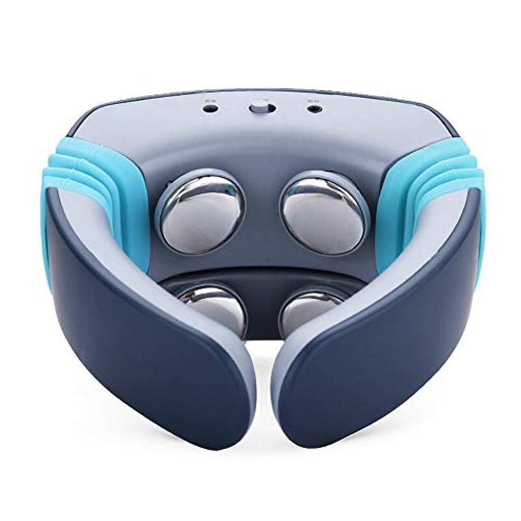 味付けガイドラインブレークインテリジェント子宮頸マッサージャー-電気パルス子宮頸マッサージャー、4Dマグネットワイヤレスネックマッサージャー,ブルー