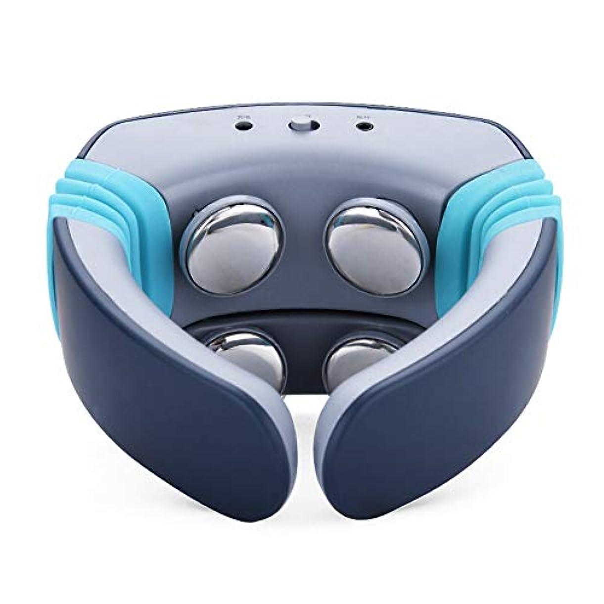 インテリジェント子宮頸マッサージャー-電気パルス子宮頸マッサージャー、4Dマグネットワイヤレスネックマッサージャー,ブルー
