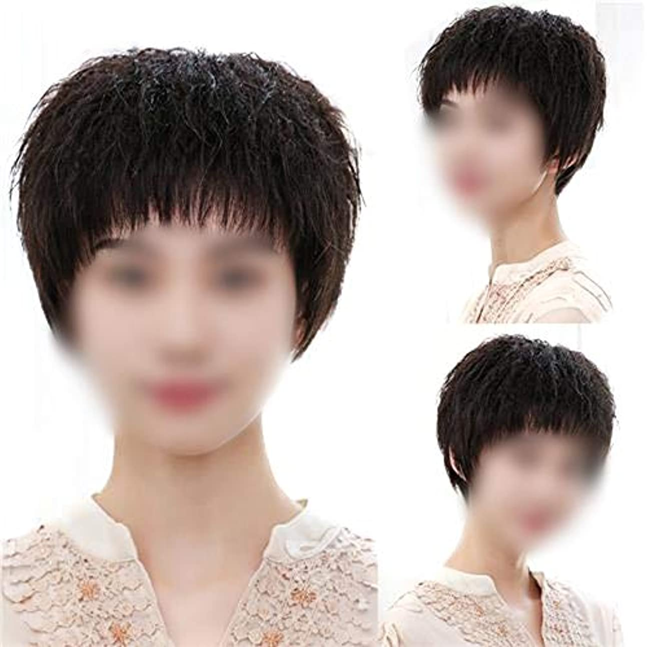 キャンバスいじめっ子内向きYOUQIU フル手織り実髪コーンホットショートカーリーヘアウィッグ女性のために現実的なナチュラルウィッグ (色 : Natural black)