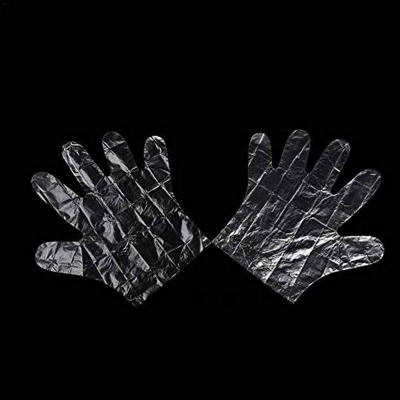 フルーツジュニア自我hopefull 使い捨て手袋 子供用 極薄ビニール手袋 ポリエチレン 透明 実用 衛生 100枚/200m枚セット 左右兼用 gifts