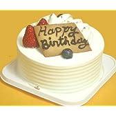 イチゴバースデーケーキ 【4号 12cm バースデーケーキ 誕生日ケーキ デコ】::128
