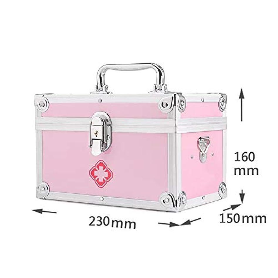 奴隷慣性破滅的なYxsd 応急処置キット コンパートメントおよび携帯用ハンドルが付いている救急箱の緊急のキット袋、世帯のアルミ合金の緊急の医療用箱 (Color : Pink)
