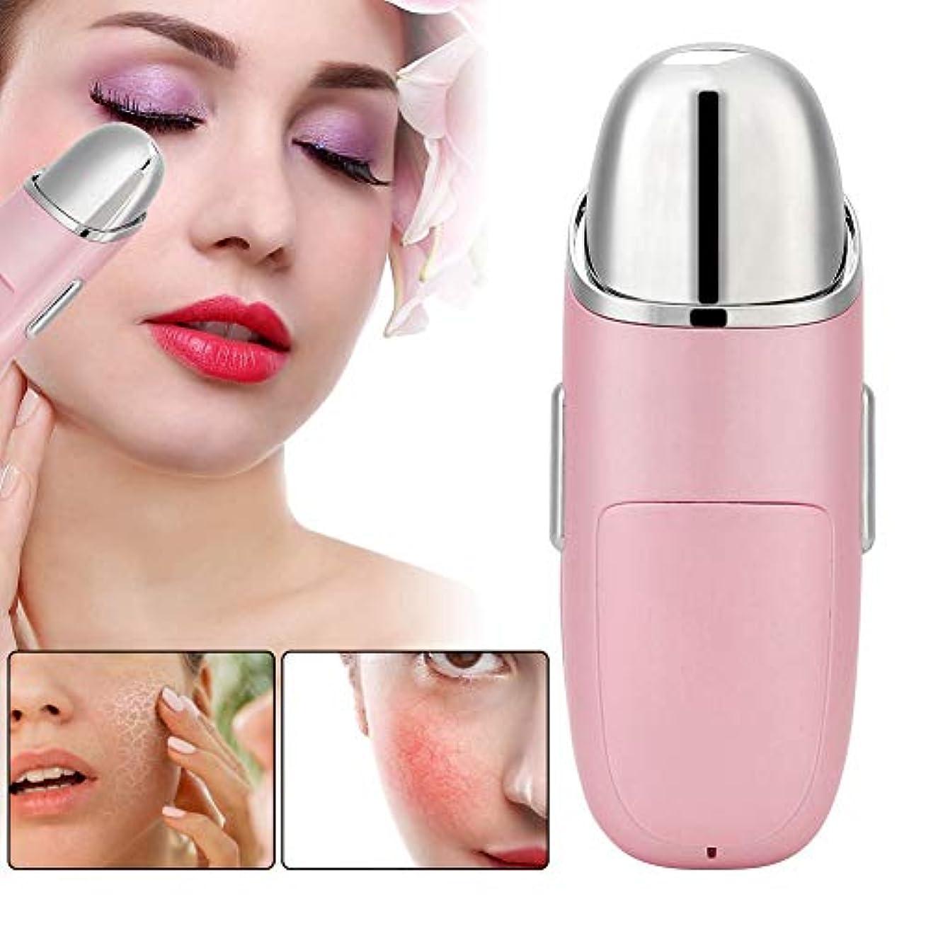 不道徳ポーン納得させる女性のための電気目の顔のマッサージャーの美用具(ピンク)