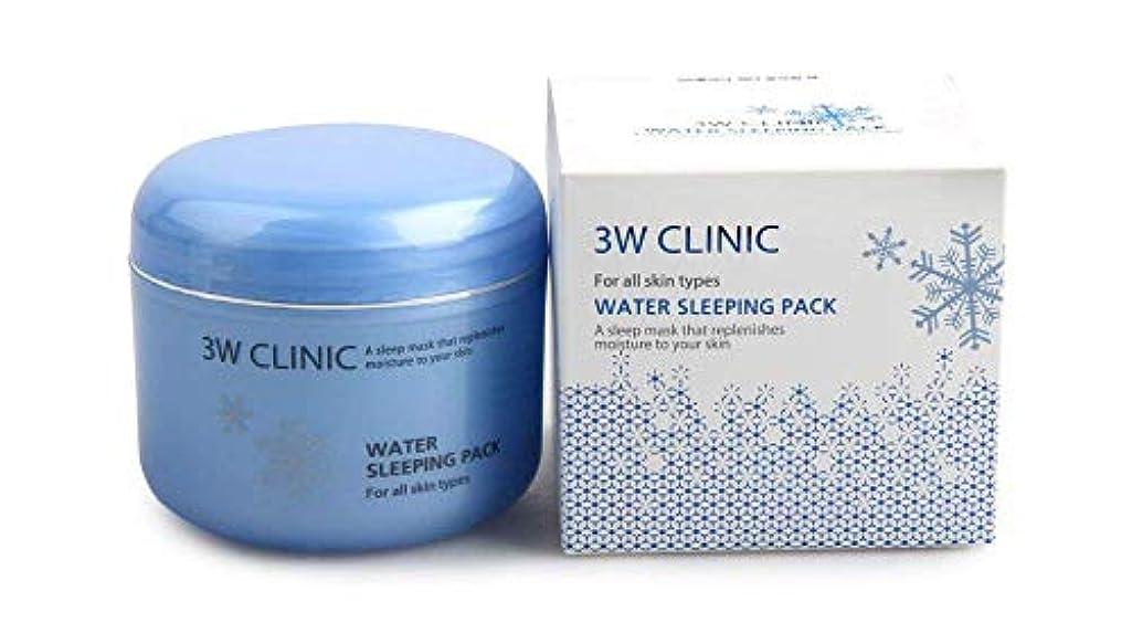 時規制むき出し3W Clinic 水の寝袋100ミリリットル [並行輸入品]