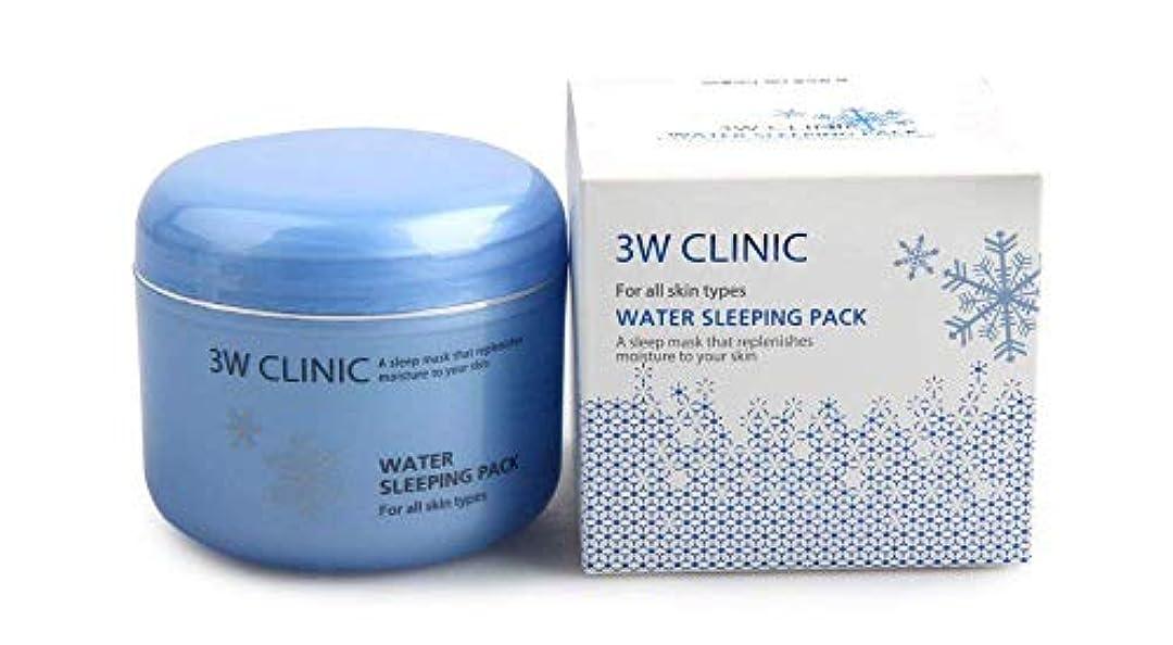 ルールレビュー訴える3W Clinic 水の寝袋100ミリリットル [並行輸入品]